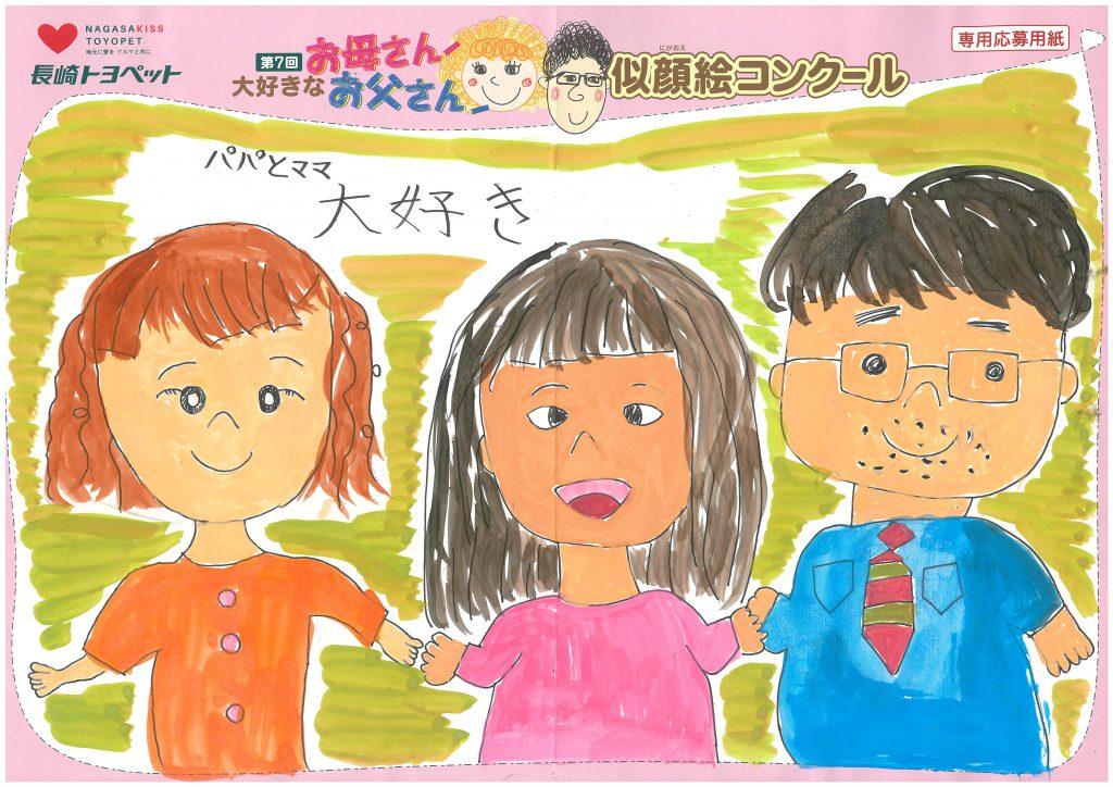 N.Hちゃん(10才)の作品