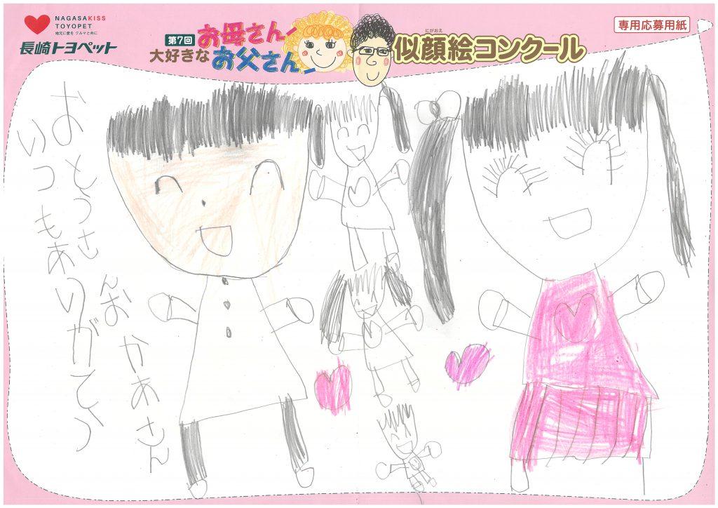 Y.Hちゃん(4才)の作品