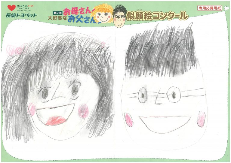 K.Nくん(9才)の作品