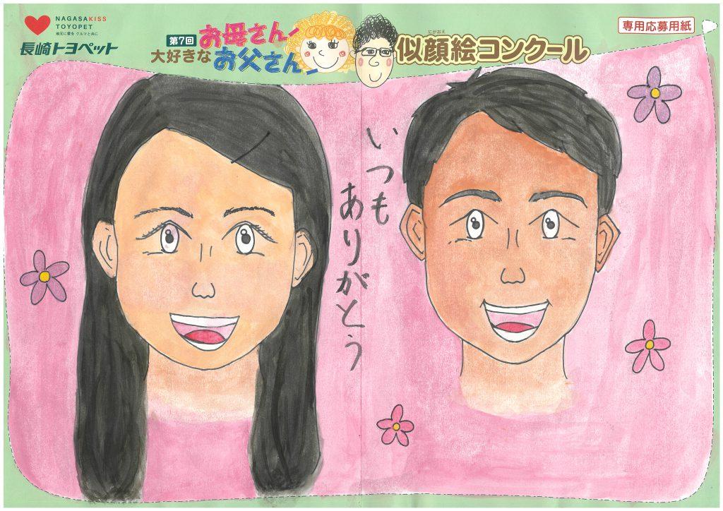Y.Nちゃん(10才)の作品
