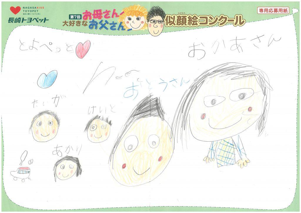 T.Bくん(6才)の作品