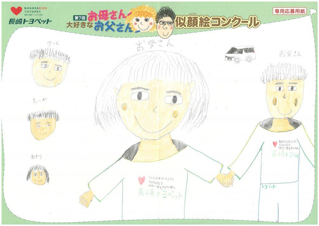 K.Bくん(10才)の作品