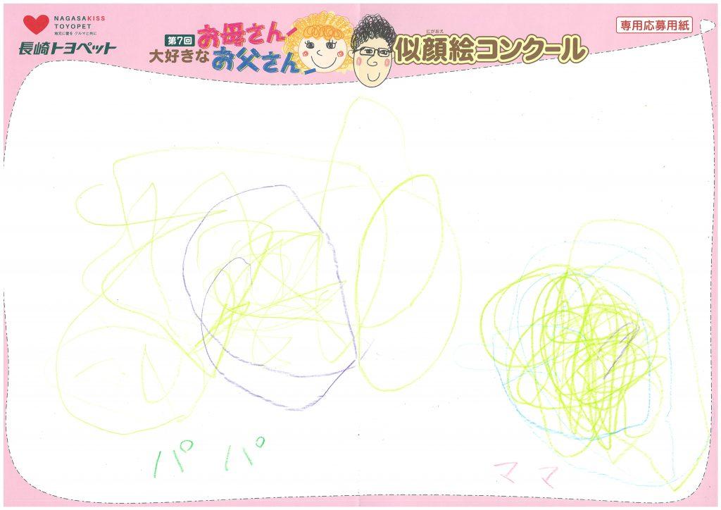 N.Nちゃん(2才)の作品
