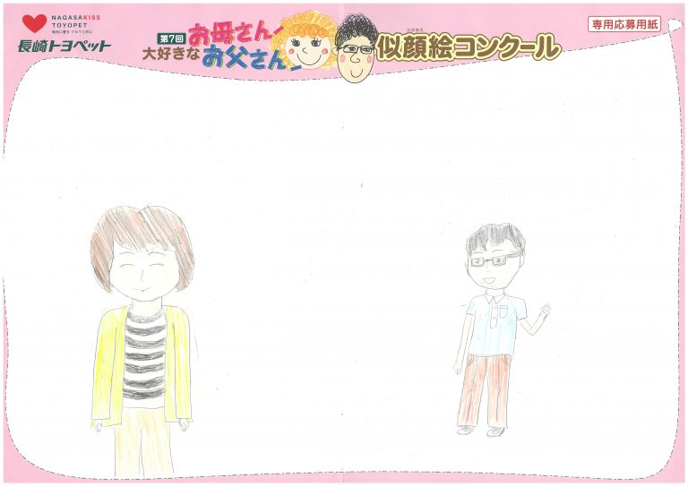 H.Nくん(11才)の作品
