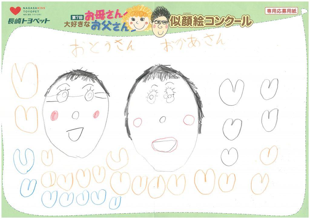 R.Sくん(6才)の作品