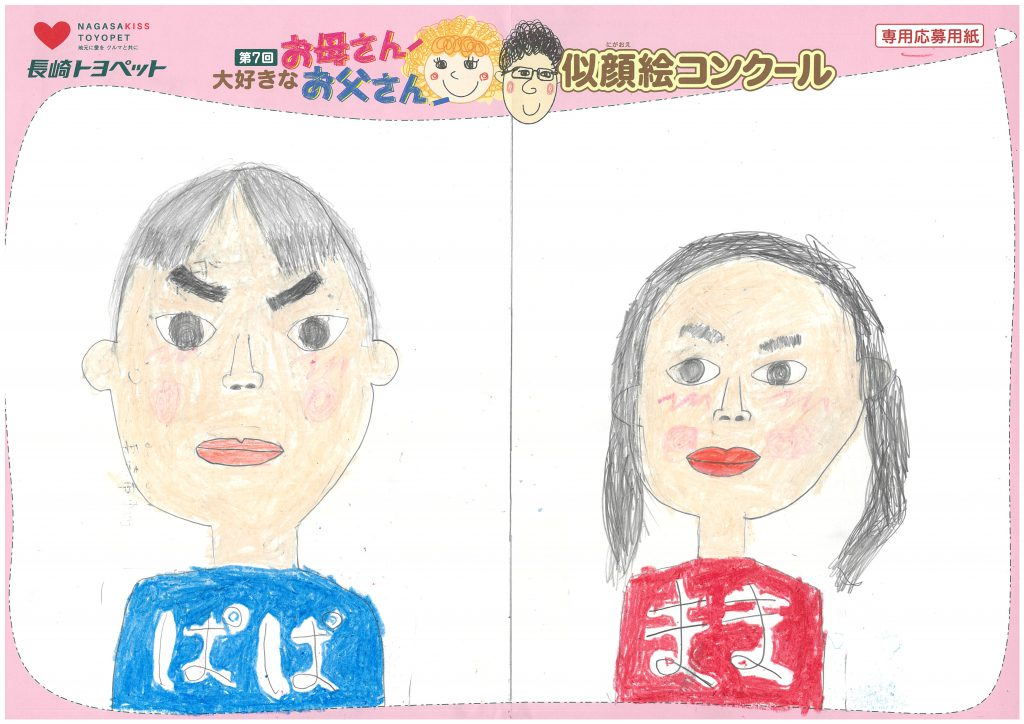 Z.Hちゃん(8才)の作品