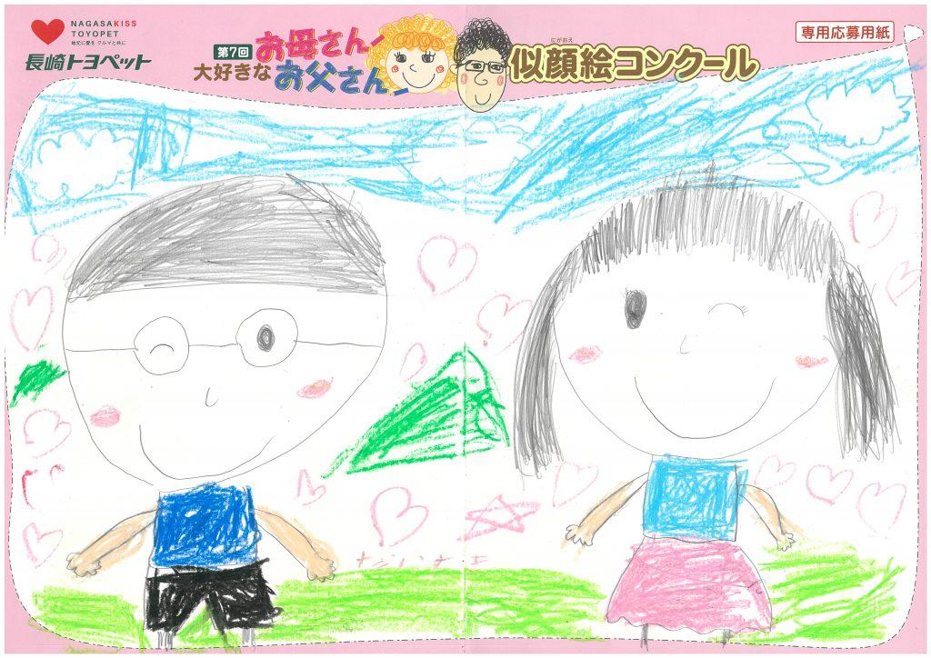 K.Iちゃん(6才)の作品
