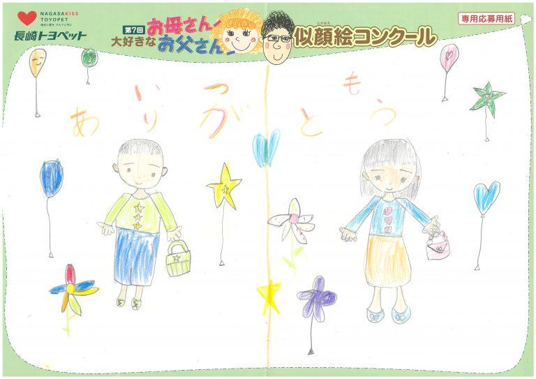 S.Iちゃん(7才)の作品