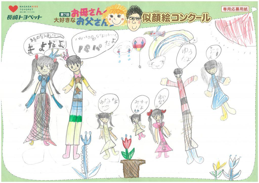 Y.Nちゃん(9才)の作品