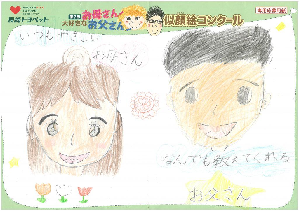 K.Yちゃん(8才)の作品