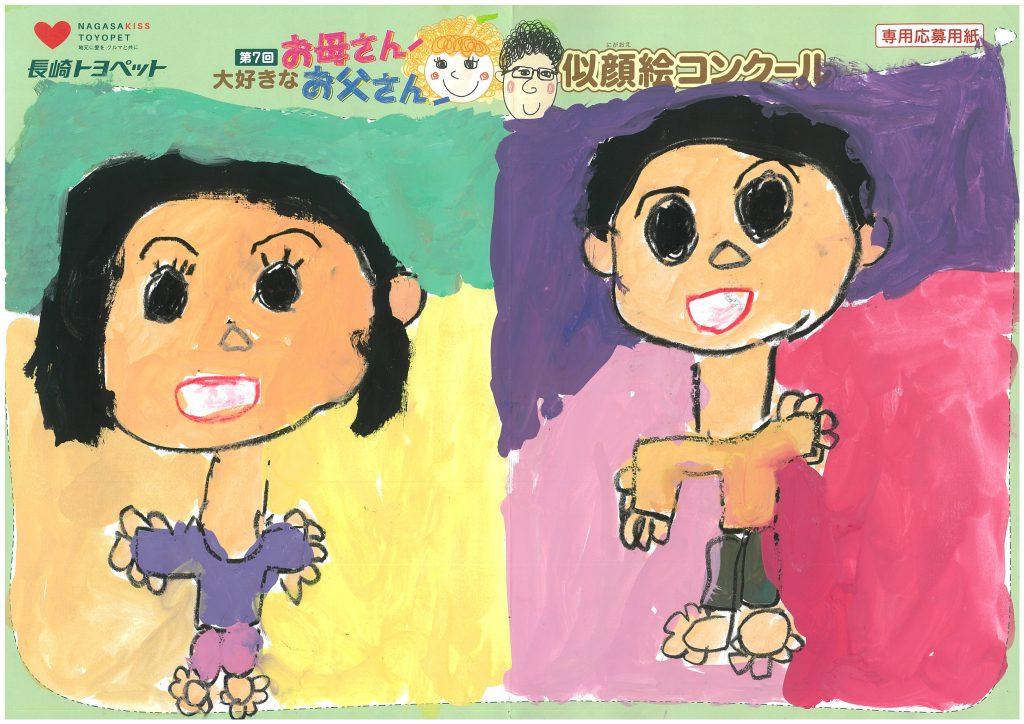 Y.Nくん(7才)の作品