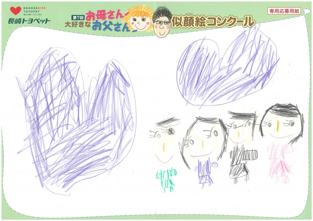 M.Sちゃん(5才)の作品