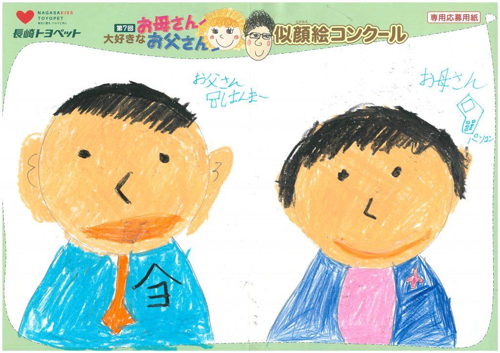 K.Mくん(9才)の作品