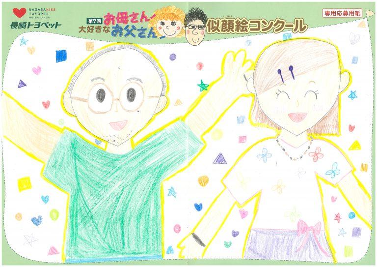 K.Hちゃん(9才)の作品