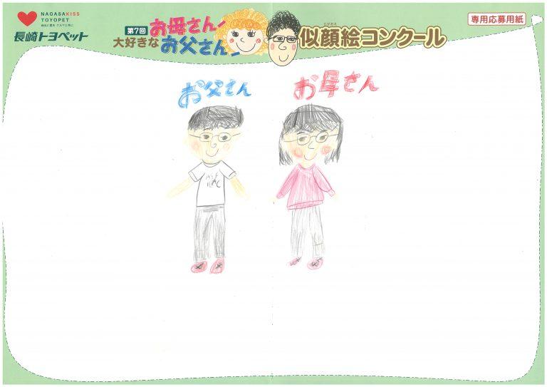 W.Tちゃん(9才)の作品